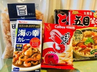 嬉しかった・要らなかった日本からのお土産-イギリス駐在妻の本音