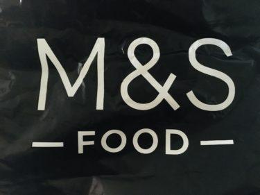 イギリススーパーの美味しいおすすめ品/Marks&Spencer編-その2